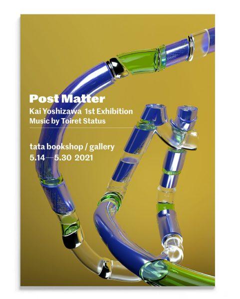 INFO -Kai Yoshizawa 1st Exhibition 5.14─5.30 Tokyo