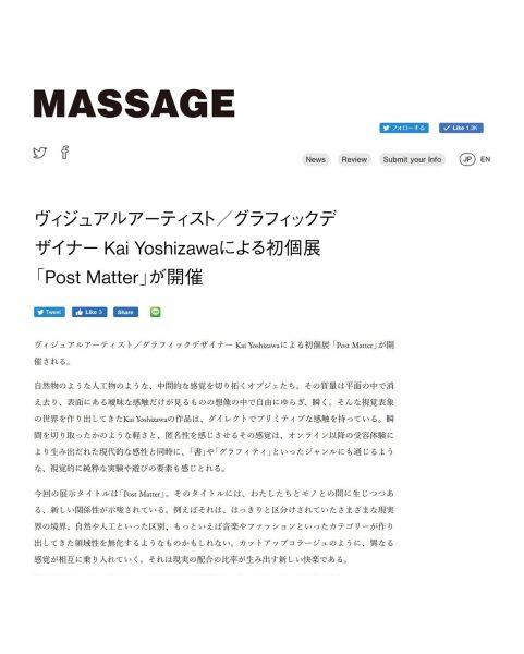 INFO -Post Matter Exhibition 5.14─5.30 Tokyo, Japan